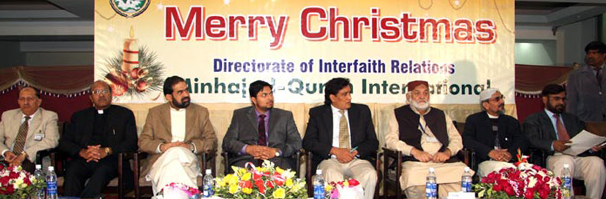 Merry-Christmas-by-MQI
